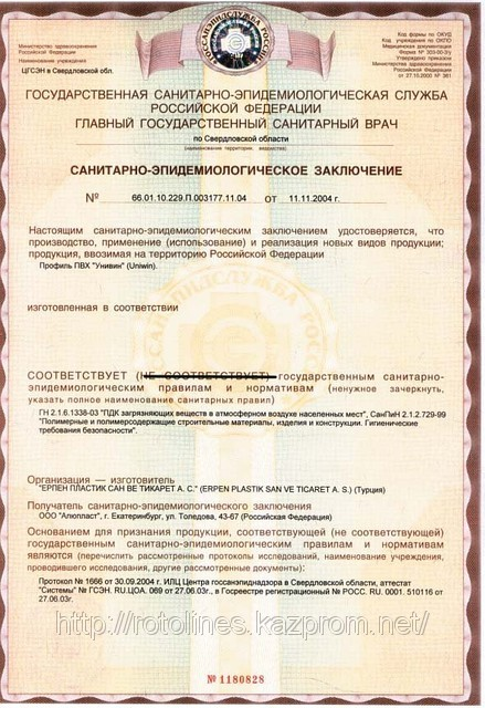 масштаб Схемы сертификации